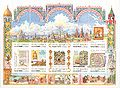 Russia 10 stamps 850 years of Moscow 1997.jpg