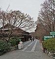 Ryōan-ji , 龍安寺 - panoramio (1).jpg