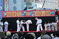 Ryukyu Matsuri in Shin-Nagata Oct09 058.JPG