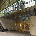 SEIBU DEPARTMENT STORES ILLUMS BUILDING 2.jpg