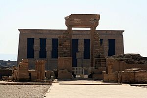 Dendera Temple complex - Entrance to the Dendera Temple complex