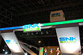 SNK Playmore exposition at Tokyo Game Show 20081011.jpg