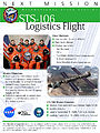 STS-106 Mission Poster.jpg