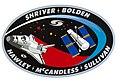 STS-31 Crew Insignia (28023938542).jpg