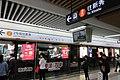 SZ 深圳 Shenzhen 南山區 Nanshan 后海站 Houhai Station line 2 sign platform n visitors Jan 2017 IX1 (1).jpg