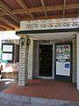 Saba Pub, It's Always 5 O'Clock in Paradise (6550023663).jpg