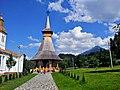 Sacel, Romania - panoramio (5).jpg