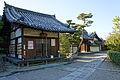 Saidai-ji Nara Japan12n.jpg