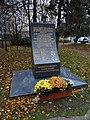 Saint-Ouen (Seine-Saint-Denis) Mémorial déportés.JPG
