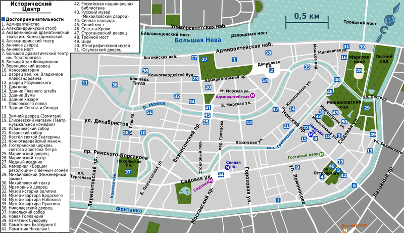 Saint Petersburg historical center map.png