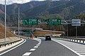 Sanriku Expressway Kamaishi Junction.jpg