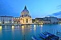 Santa Maria della Salute Venice.JPG