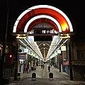 Sapporo Tanuki Koji Shopping Street, Sapporo, Hokkaido, Japan, 狸小路, 狸小路商店街, 札幌, 北海道, 日本, たぬきこうじしょうてんがい, さっぽろし, ほっかいどう, にっぽん, にほん (16722217345).jpg