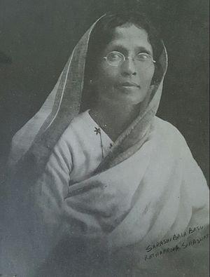 Sarasibala Basu - Picture of Sarasibala Basu: novelist, story teller, poet, women's rights activist, social activist