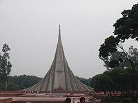 Savar monument.jpg
