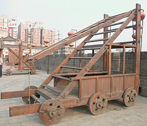 Shizi (book) - Ancient Chinese siege scaling ladder, replica in Xi'an