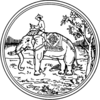 Official seal of Tak