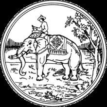 Elephants In Thailand Wikipedia