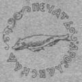 Seal of Yaroslavl from Seal of Ivan IV.png