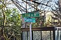 Seattle - Pine Street pedestrian bridge in Madrona 01.jpg