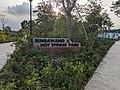 Sembawang Hot Spring Park Entrance.jpg