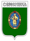 Coat of arms of Semenivskyi Raion