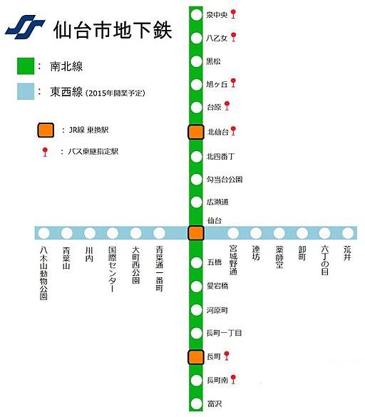 SendaiSubwayMap2014