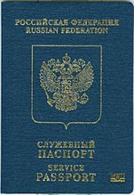 "Cover of Russian Service e-Passport. Cover is navy colour with a gold-coloured crest.  Text reads ""RUSSIAN FEDERATION"" in Russian and English above the crest, and ""SERVICE PASSPORT"" in two languages below the crest. Symbol for biometrics is in the lower right corner."