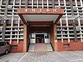 Shilin Military Police Station entrance 20170405.jpg