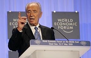 English: Shimon Peres, President of Israel