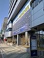 Shincheonji Daegu Church 5 20200302.jpg