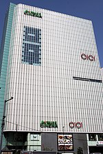 Shinjuku East Building.jpg