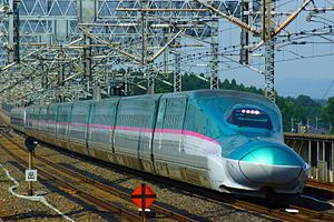 Shinkansen, the Hayabusa and the Super-Komachi super express.jpg