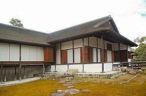Sukiya-zukuri - Katsura Imperial Villa, Kyoto, an example of sukiya style.
