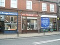 Shops in Bridge Street - geograph.org.uk - 1544294.jpg