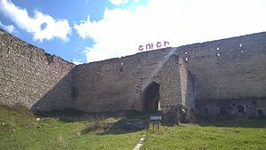 Shushi fortress - Image: Shushi fortress, Republic of Artsakh (2017) Gardmanahay