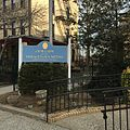 Signboard of the Roman Catholic Church of the Miraculous Medal Ridgewood Queens NY.JPG