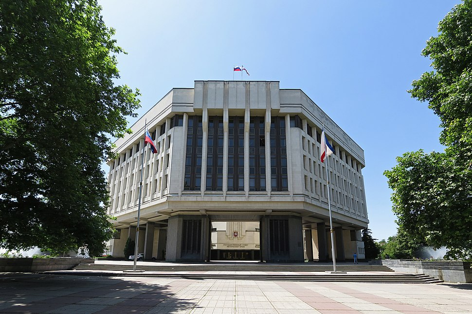 Simferopol, State Council of Crimea, 2016.06.20 (01) (29577734262)