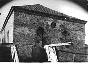 Sirkes Shul Medzhibozh 1935