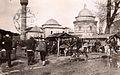 Skopje na razglednica od 1931.jpg