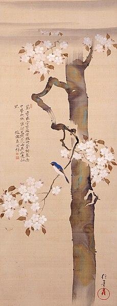 sakai hoitsu - image 3