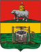 Solikamsk COA (Perm Governorate) (1783).png