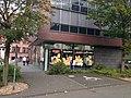 Solingen Wuppertaler Straße 2014 001.jpg