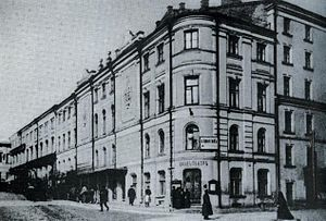Private Opera - The Solodovnikov Theatre