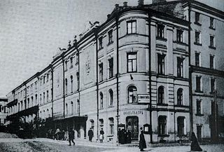theatre in Moscow