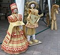 Solomka.jpg