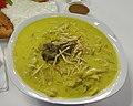 Sopa de Maní de Bolivia.jpg