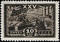 Soviet Union stamp 1943 № 847.jpg