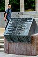 Soviet War Memorial (8754279447).jpg