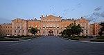 Spb 06-2012 Palazzo Vorontsov.jpg